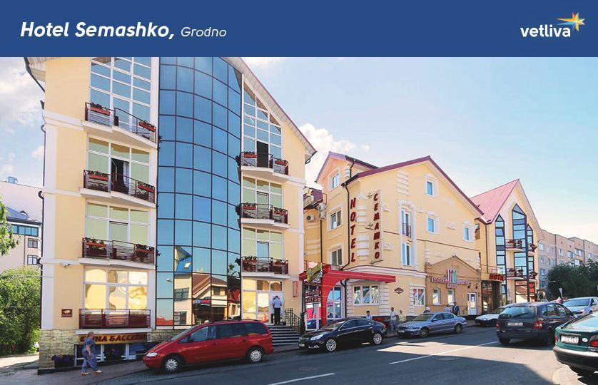Where to stay in Grodno