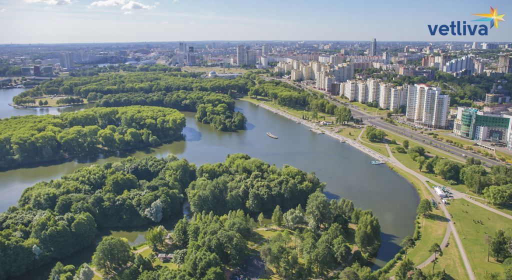One of the best parks in Minsk