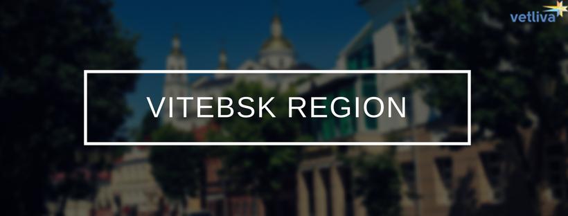 Belarus_vitebsk.png