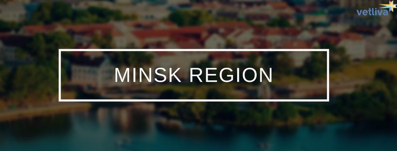 Belarus_minskregion.png