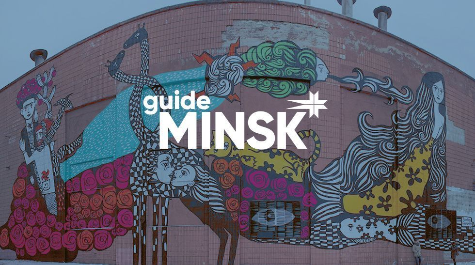 All information about Minsk