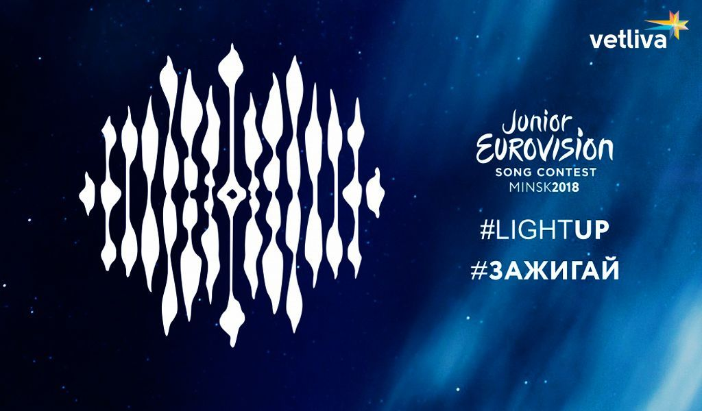 The symbols of Junior Eurovision in Minsk