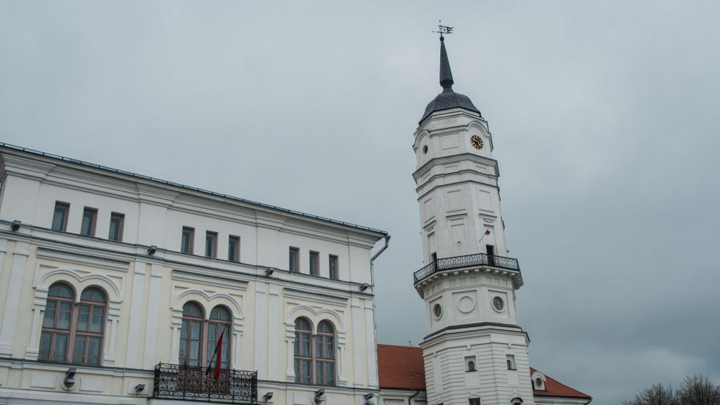 The town hall of Mogilev