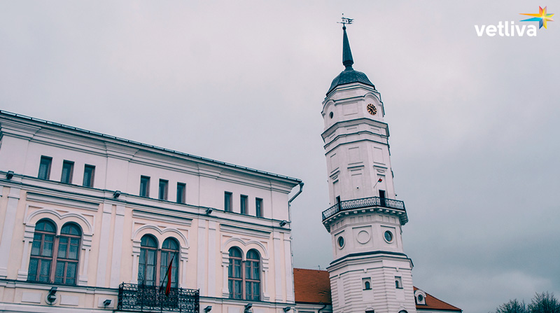 Mogilev town hall