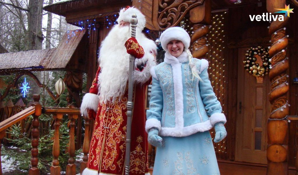 Ded Moroz with Snegurochka