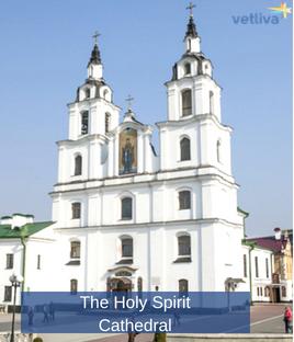 Cathédrale du Saint-Esprit à Minsk