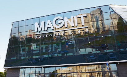 "Shopping center ""MAGNIT"""