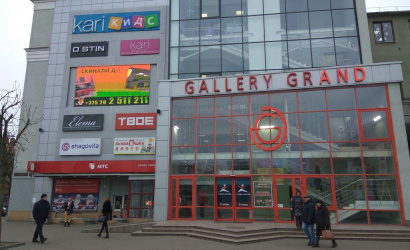 «Gallery Grand»