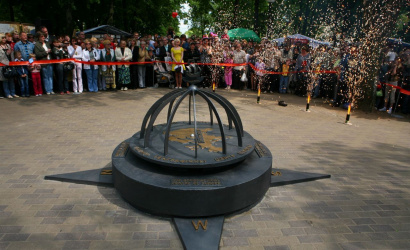 "The monument ""Geographical center of Europe"" in Polotsk"