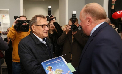 The 100-thousandth tourist visited Grodno