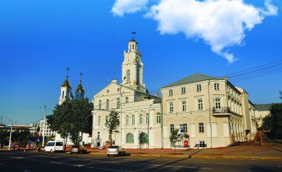 The Town Hall in Vitebsk