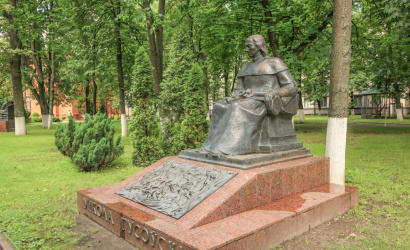 The monument to Nicholas Gusovsky in Minsk