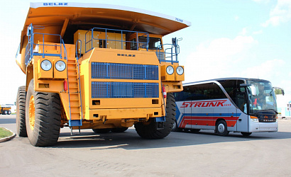 Excursion «BELAZ: in the world of giants» (in English)