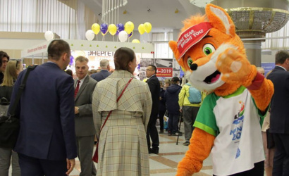 During the second European Games, 30 thousand foreigners visited Belarus