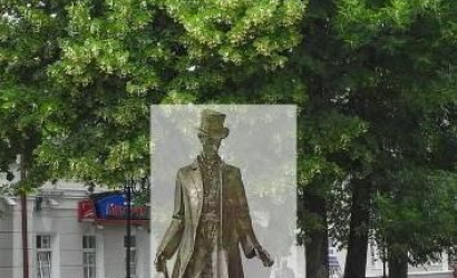 A monument to the giant was erected in Vitebsk