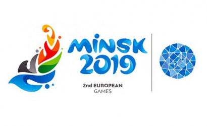 During the II European Games in Minsk, tourist information points will work