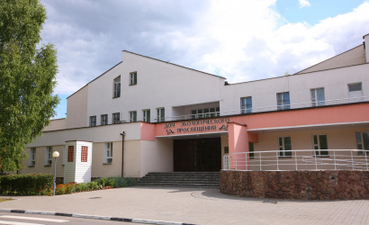 The House of Environmental Education in Berezinsky reserve