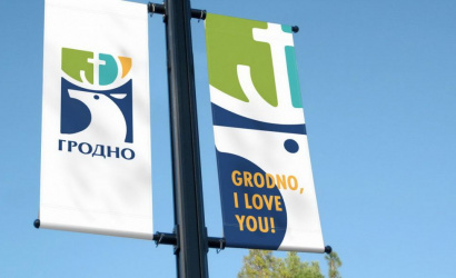Grodno, I love you!: a new logo was chosen in the city on the Neman