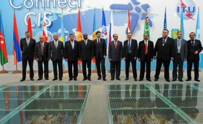SUMMIT OF THE INTERNATIONAL TELECOMMUNICATION UNION