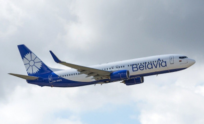 Belavia among the most punctual airlines