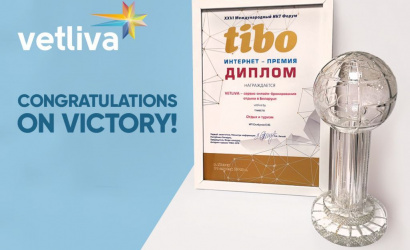 VETLIVA - the winner of the Internet awards TIBO-2019