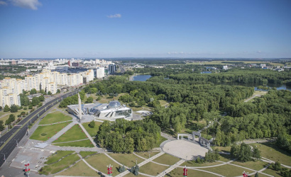 Victory Park in Minsk