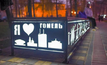 A square with unusual installations was opened in Gomel