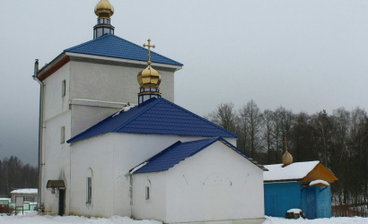 The Sanctuary of the Village Borovka