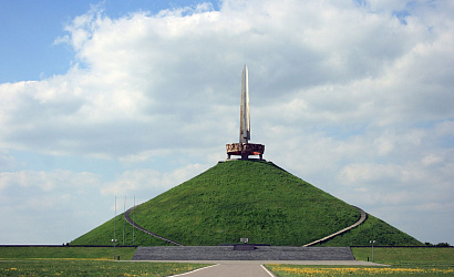 Khatyn - The Mound of Glory (in English)