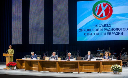 IX CONGRESS OF ONCOLOGISTS AND RADIOLOGISTS OF CIS AND EURASIA