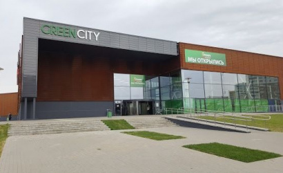 Shopping and entertainment center «Green City»