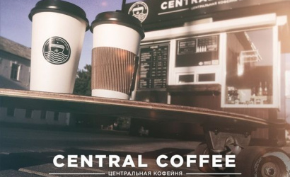 "Coffee shop ""Central Coffee House"""