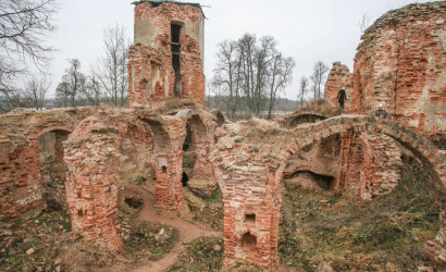 The Ruins of the Sapiehas' Castle in the Golshany Village