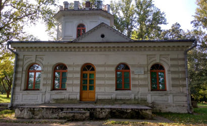 "The Adadurovs' estate ""Belaya Dacha"""