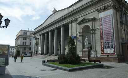 The National Art Museum of the Republic of Belarus