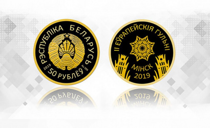 Commemorative coins for the European Games will appear in Belarus