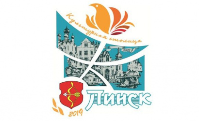 Logo of the cultural capital 2019-Pinsk