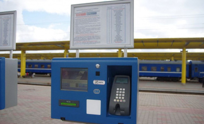 Self-service terminals will be installed at all railway stations in Belarus