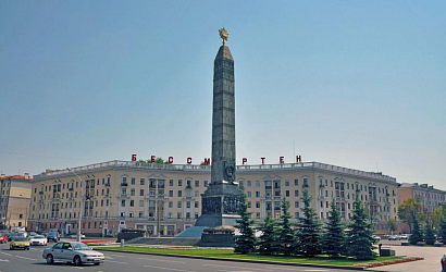 Minsk city tour (in English)