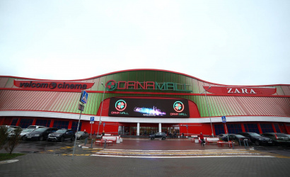 Shopping and entertainment center «Dana Mall»