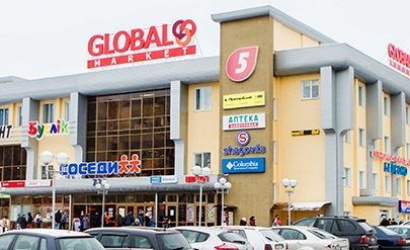 "TC ""Global Market Shopping Mall"""