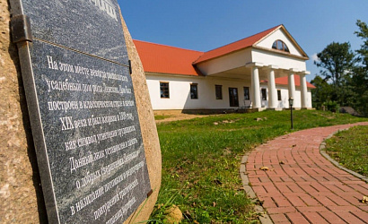 Excursion to Sula Park-Museum in Russian (tasting tour in Russian)