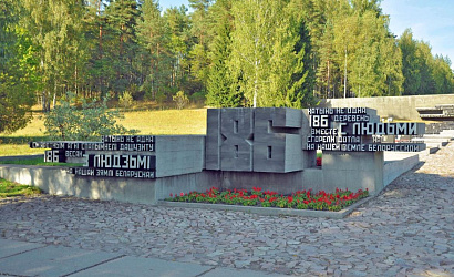 Excursion «World War II Memorial Khatyn (in English)»