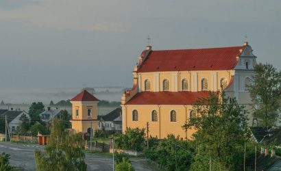 Church of the Franciscans in the village of Halshany