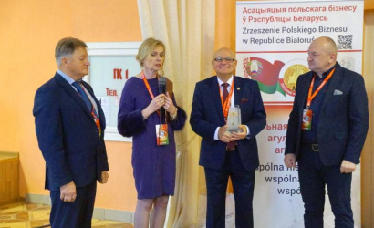 Tourism became the main topic of the Belarusian-Polish forum